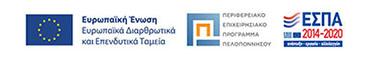 e-banner - ΕΣΠΑ Επιχειρησιακού Προγράμματος Πελοπόννησος 2014-2020